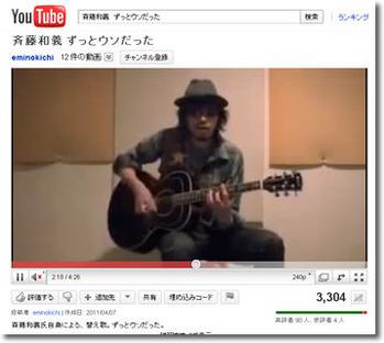 s_kazuyoshi